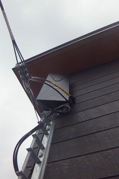 長泉町竹原平面アンテナ取付工事