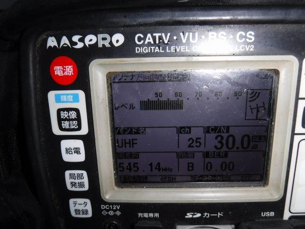 三島市日ノ出町平面アンテナ取付工事