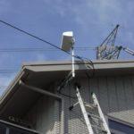 富士市一色デザインアンテナ工事