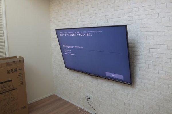 壁掛けテレビ取付工事