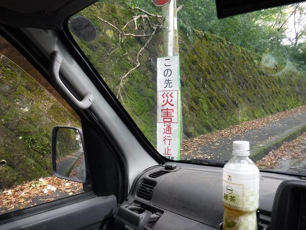 箱根町仙石原アンテナ工事